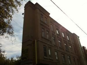 плоский дом москва