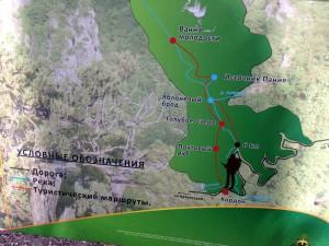 схема для туриста соколиное