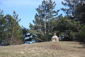 памятник плато шаган кая