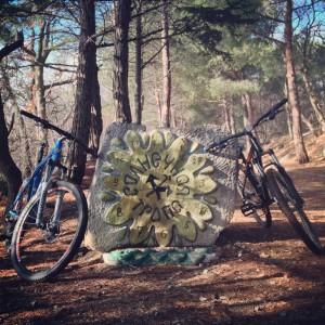 Велосипед солнечная тропа