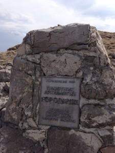 памятник археологии УССР