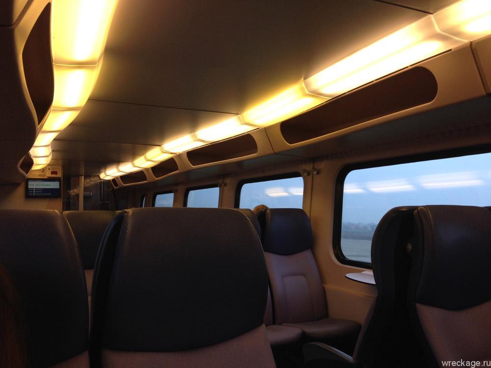поезд ден хелдер амстердам