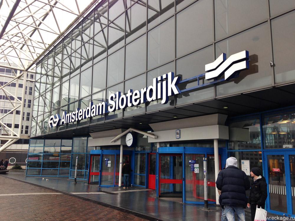 амстердам sloterdijk