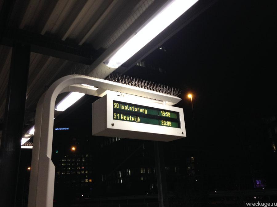 иголки на табло амстердам