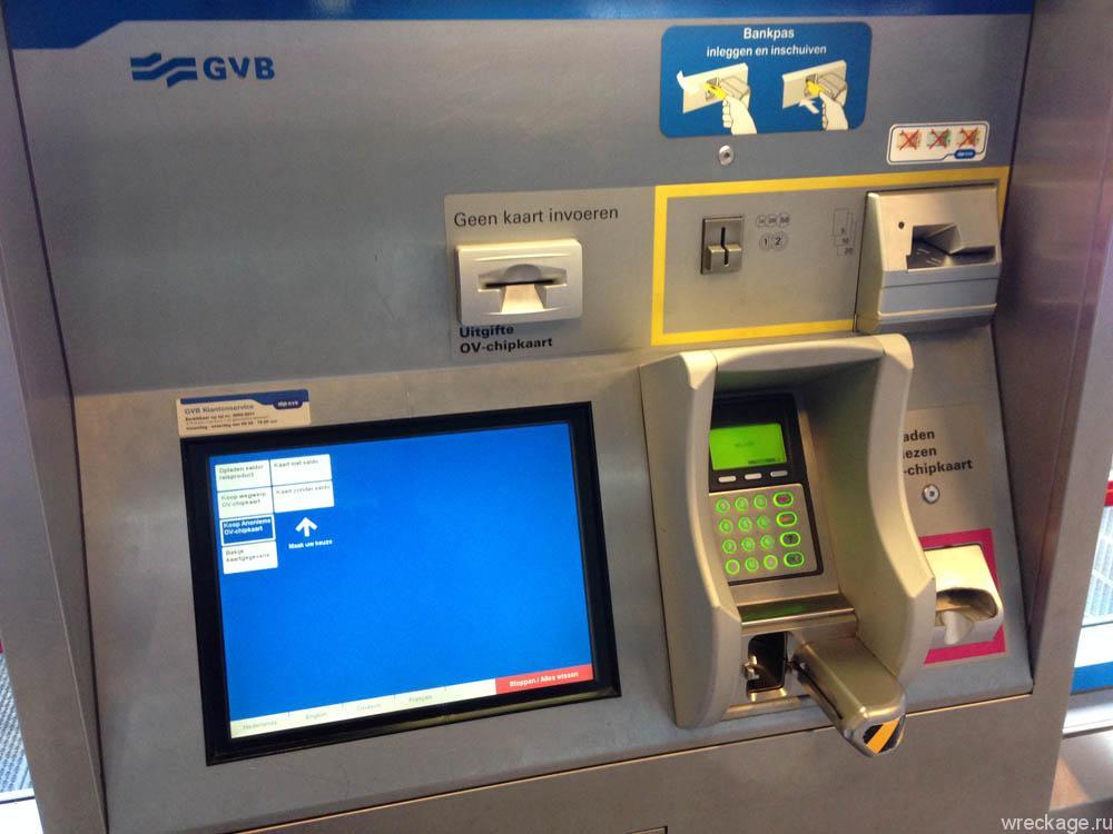 Покупка билетов метро амстердам