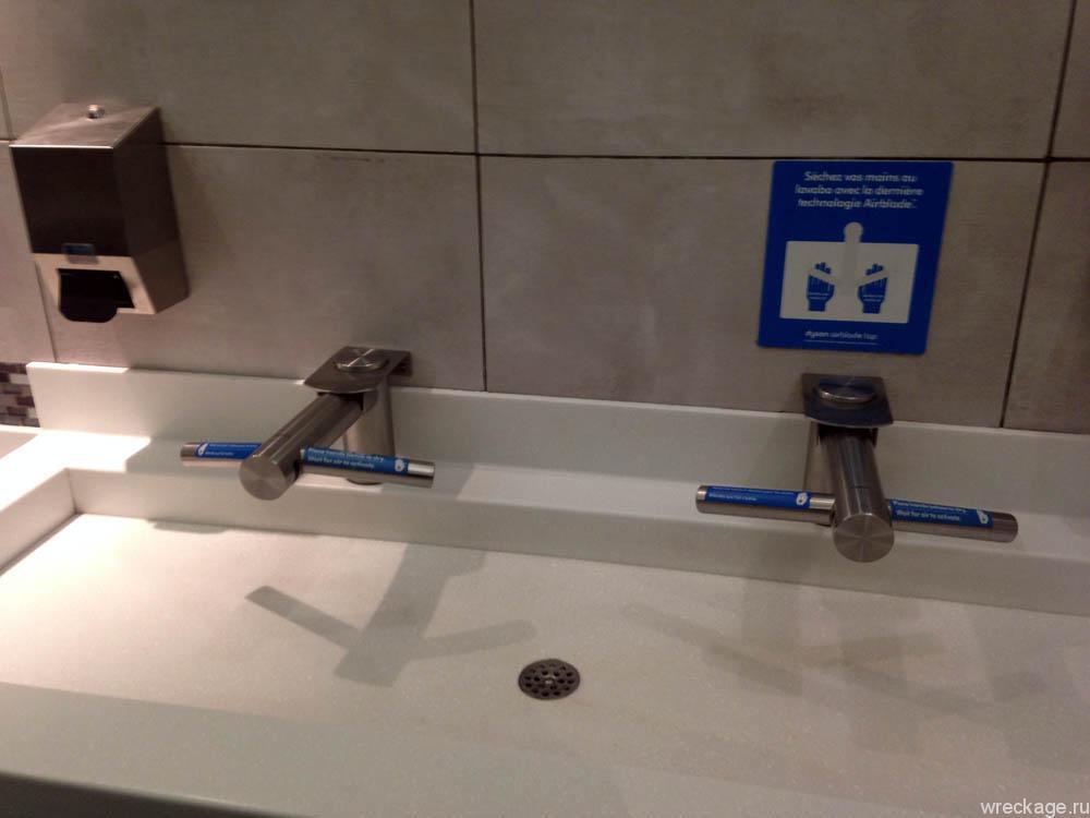туалет макдак франция