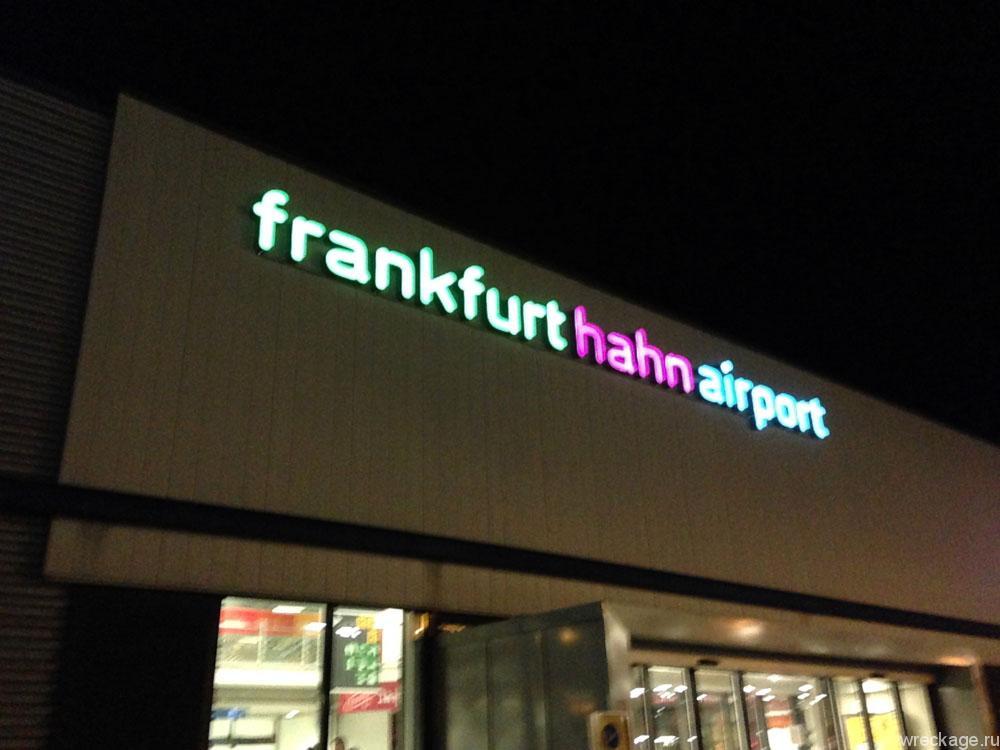 Франкфурт Новый Год 2016