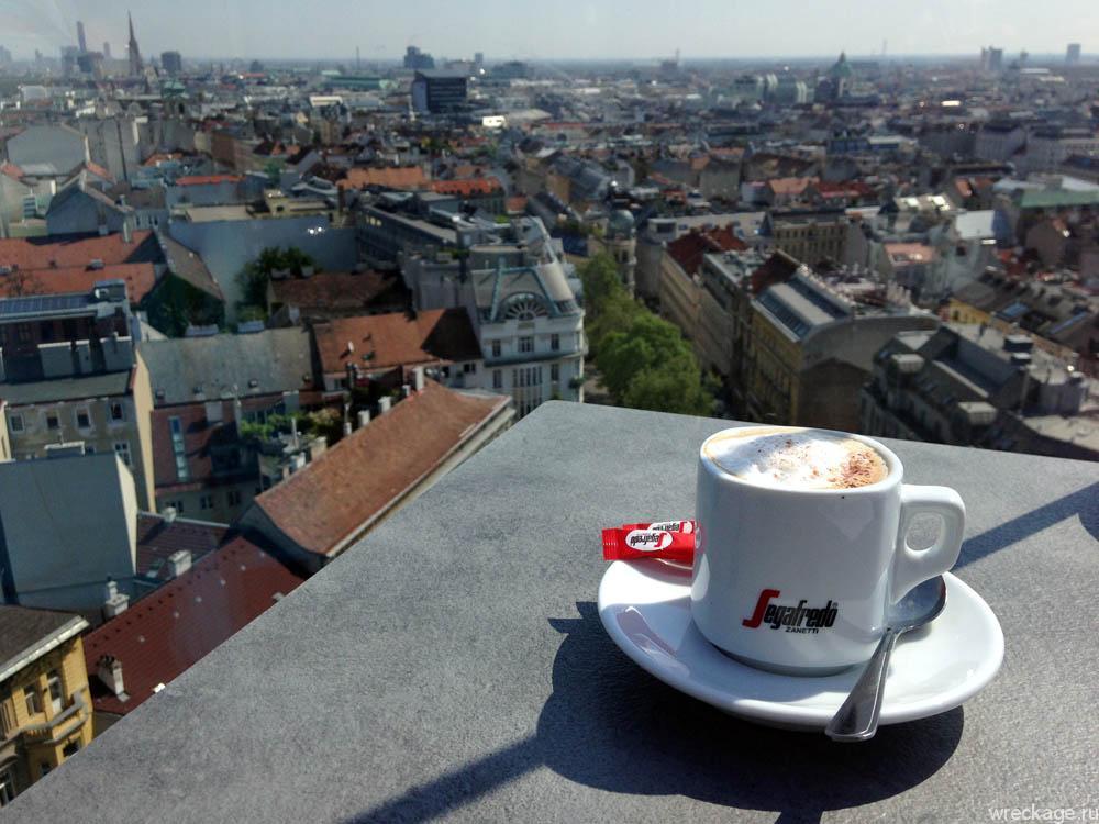кафе вена 11 этаж