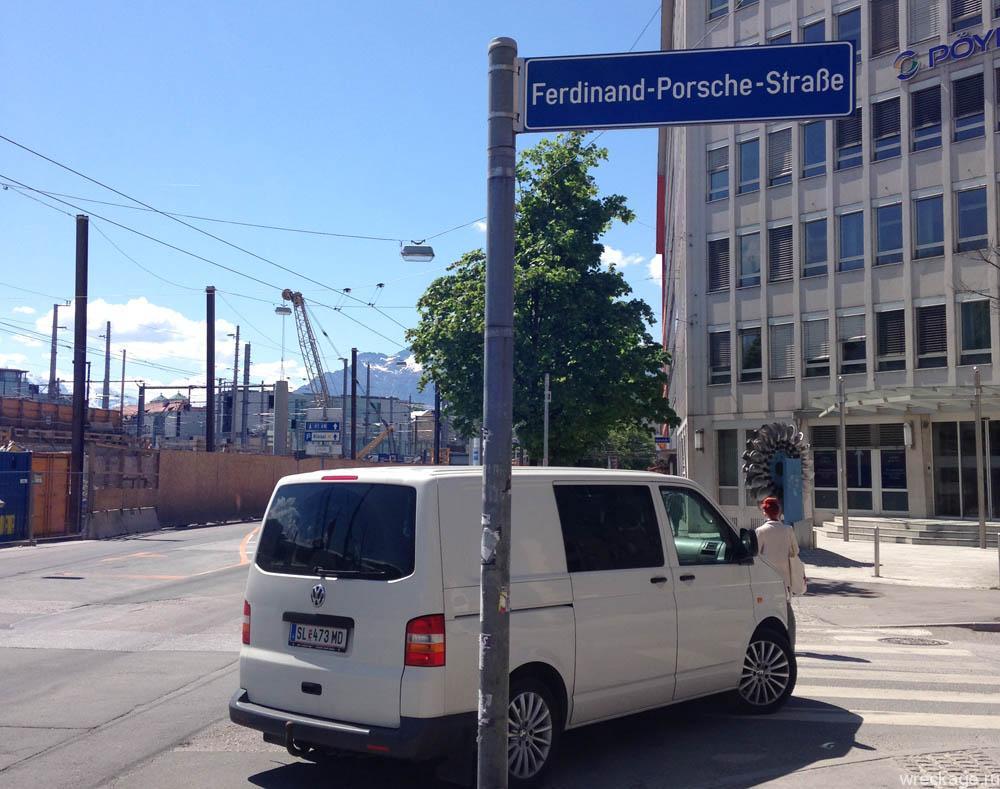 улица фердинанда порше зальцбург