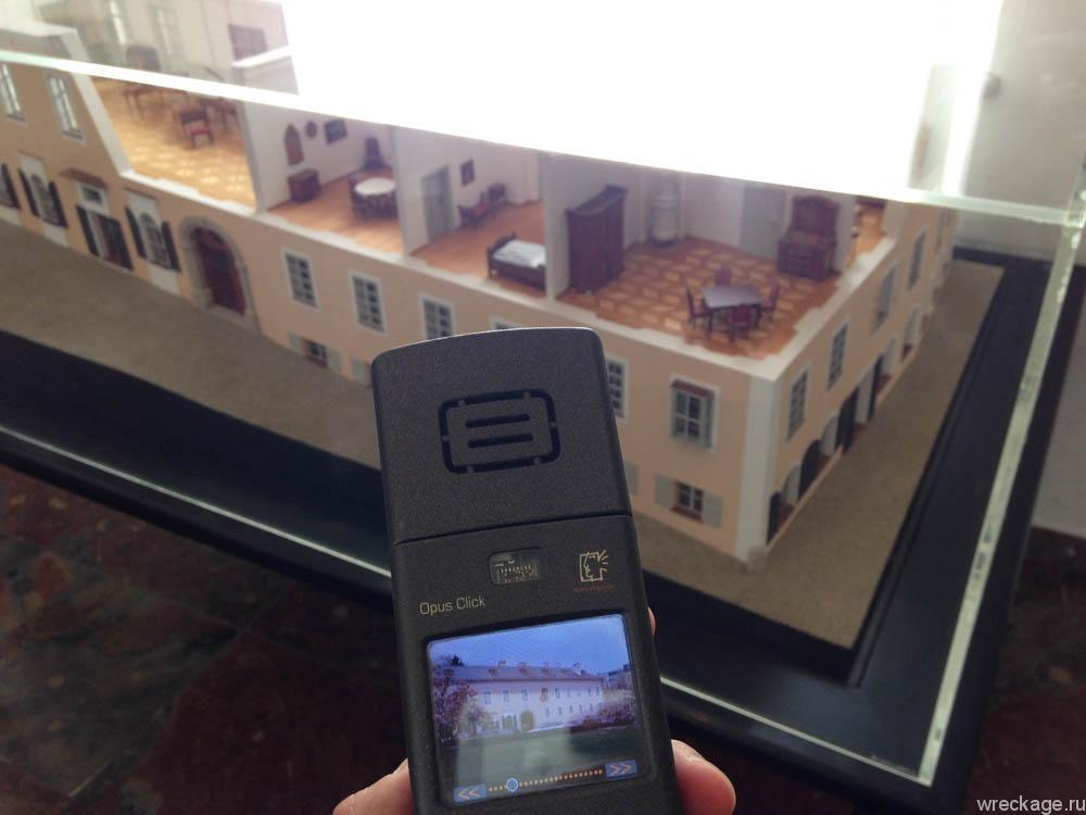 резиденция моцарта аудио гид