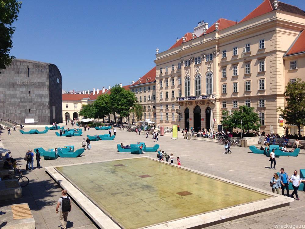 MuseumsQuartier Музейный квартал Вены