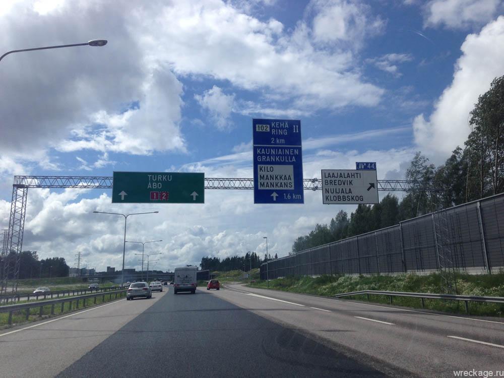 дорога до турку из хельсинки