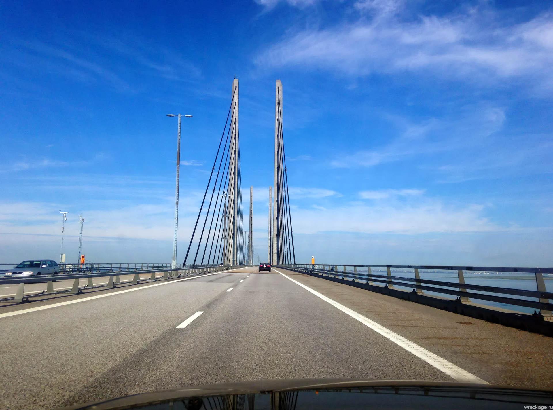 Мост Эресунн. Паркуемся в Копенгагене