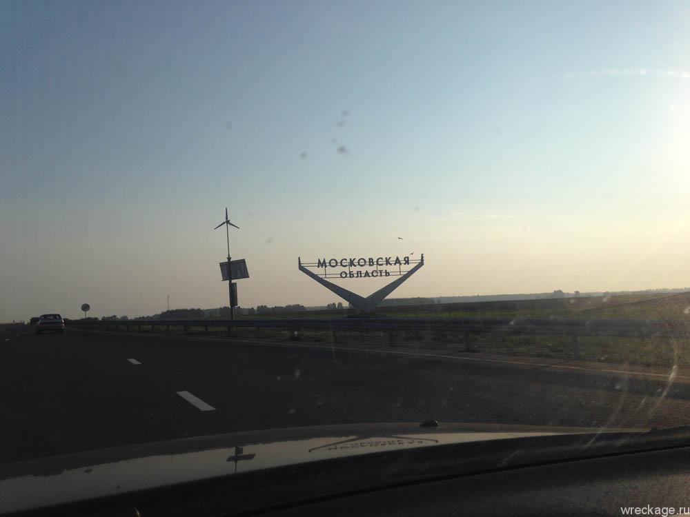 Табличка Московская область