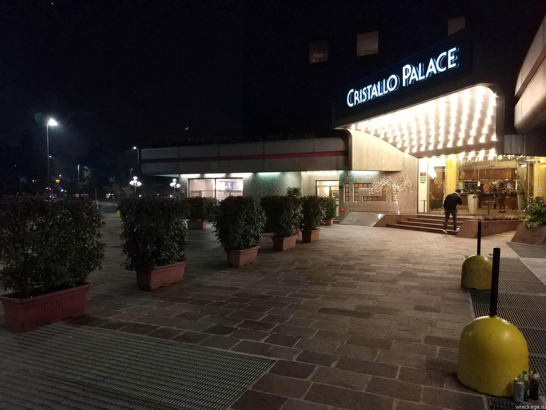 гостиница бергамо