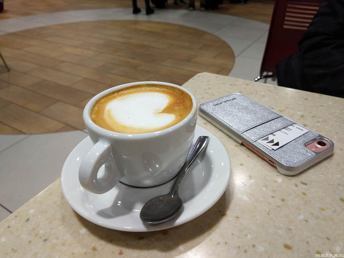 кофе на вокзале
