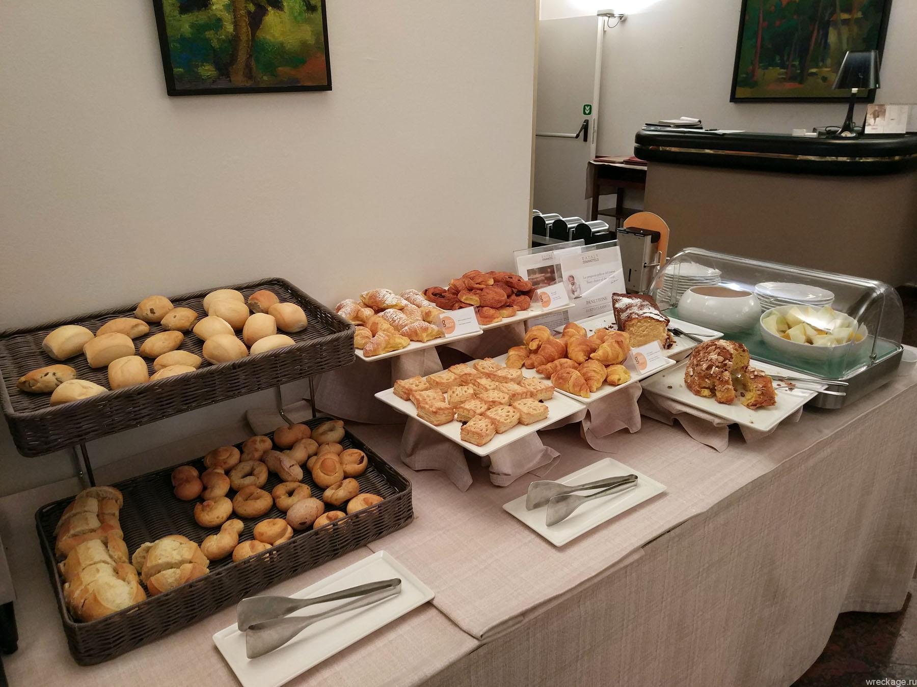 бергамо завтрак