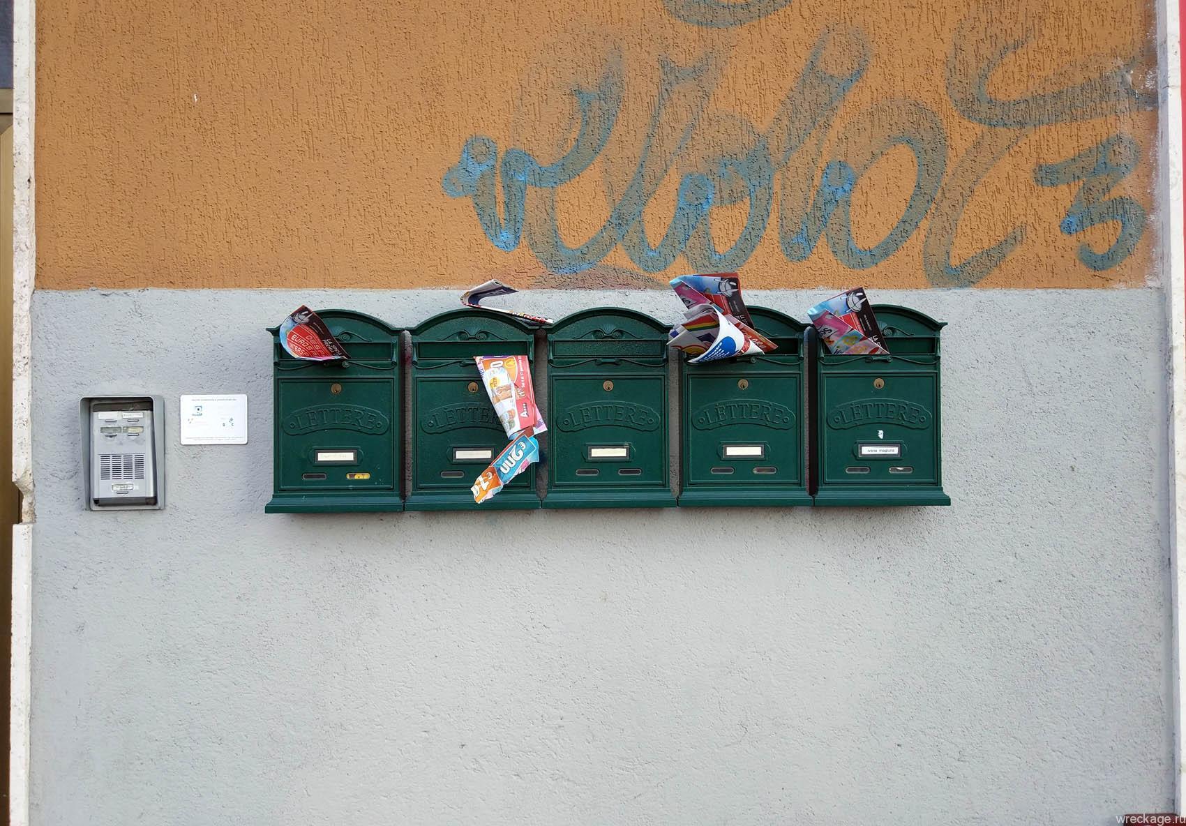 бергамо почтовые ящики