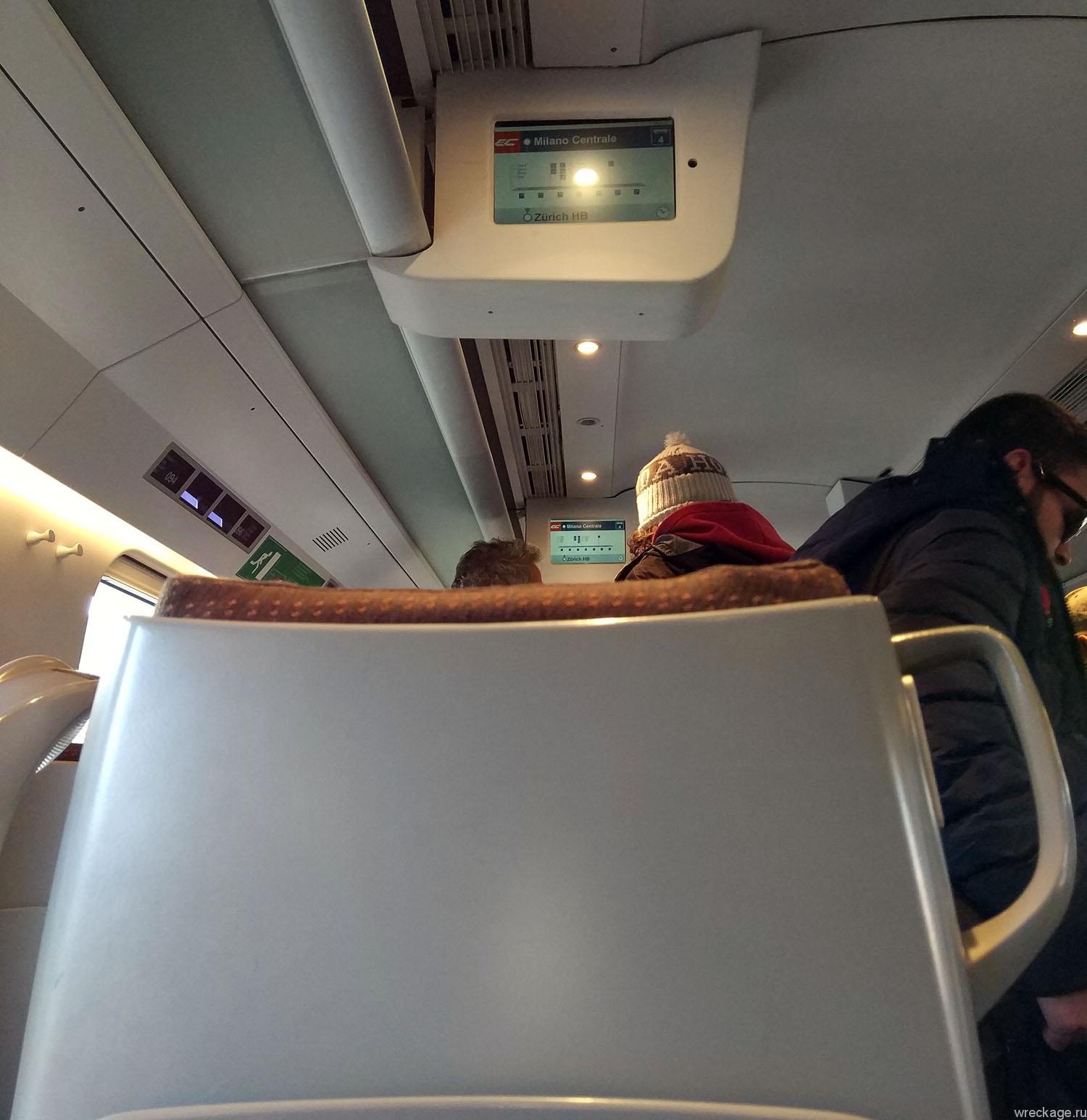 поезд комо милан