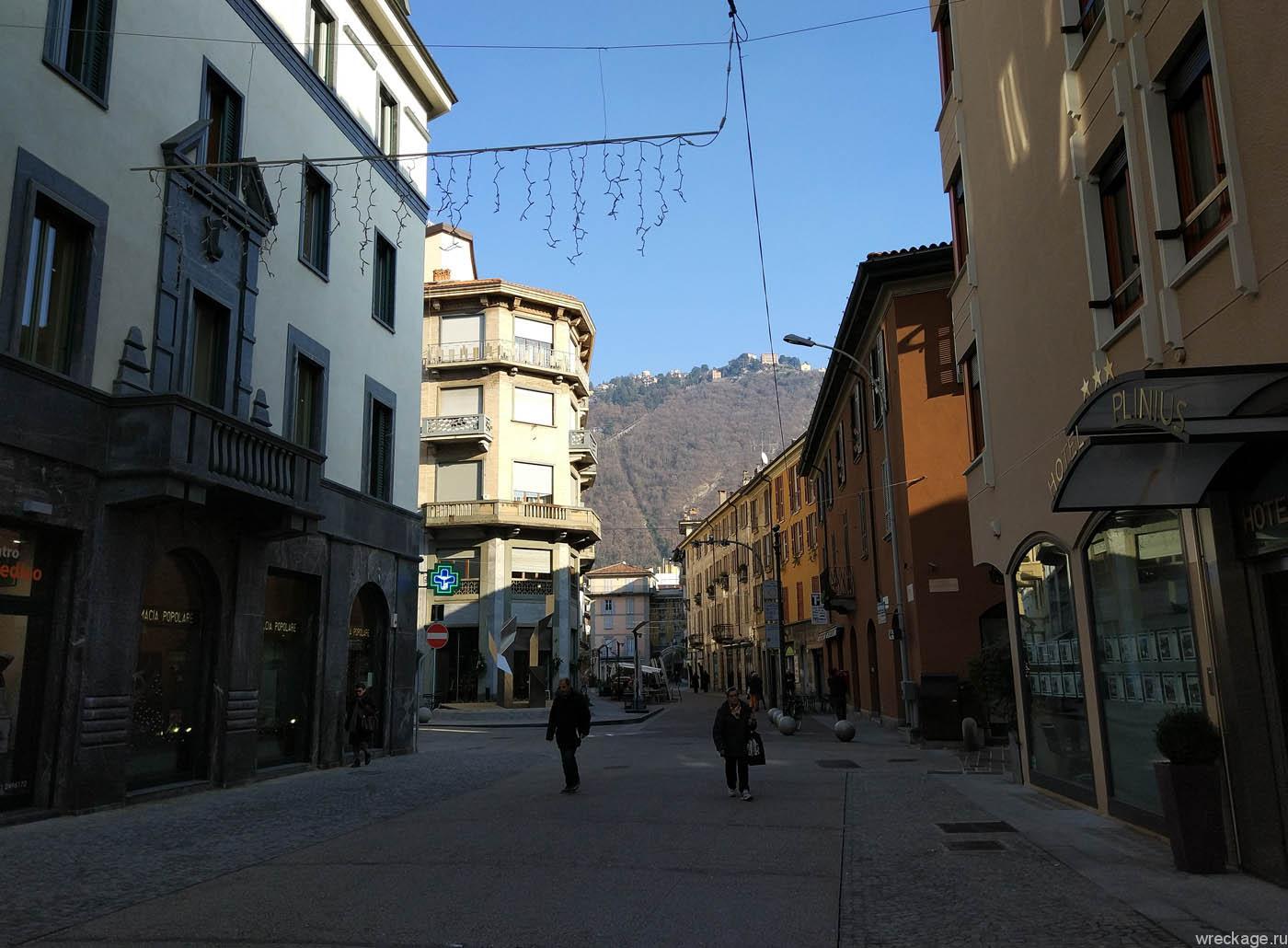 комо улицы