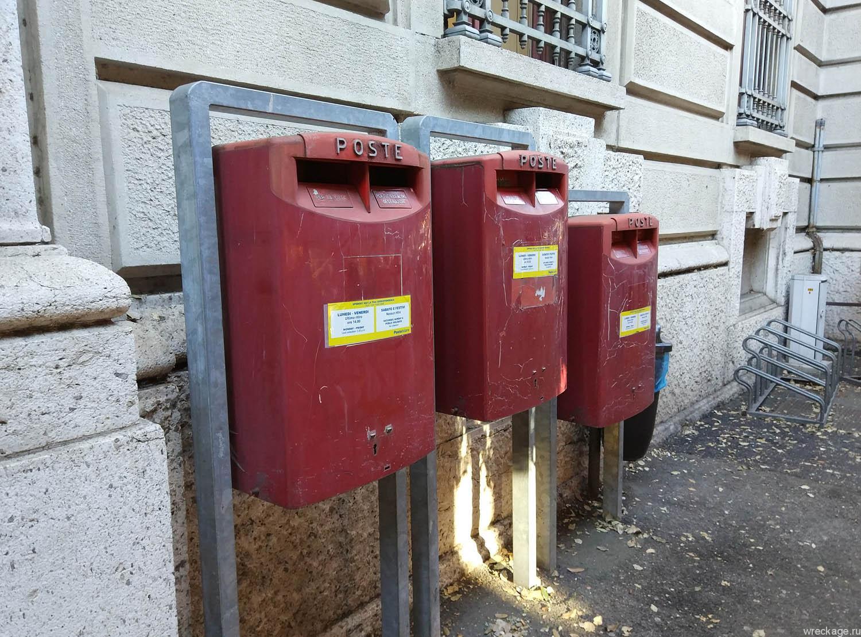 ящики почтовые комо