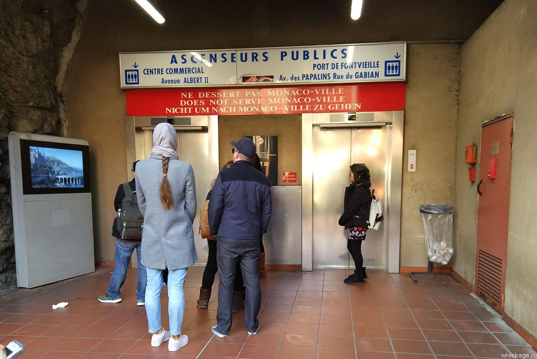 монако остановка автобуса