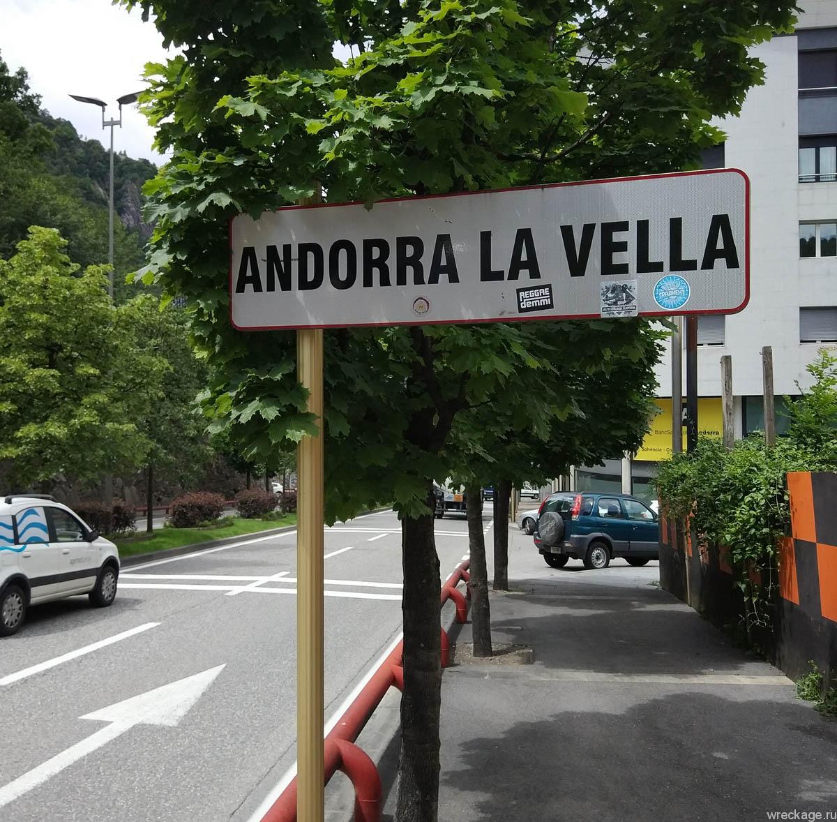 Андорра, гуляем в горах и в городе