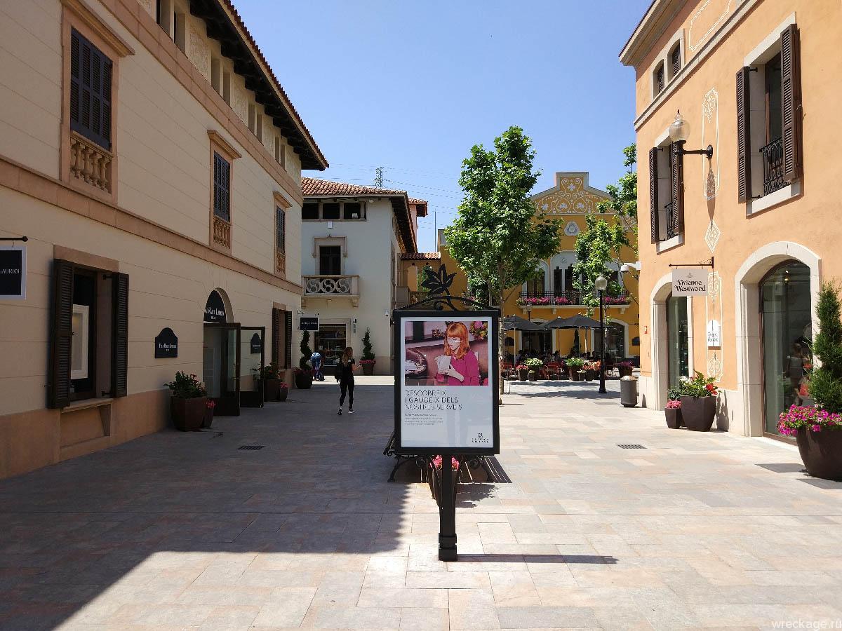 Аутлет La Roca Village — как мы потратили день на шоппинг