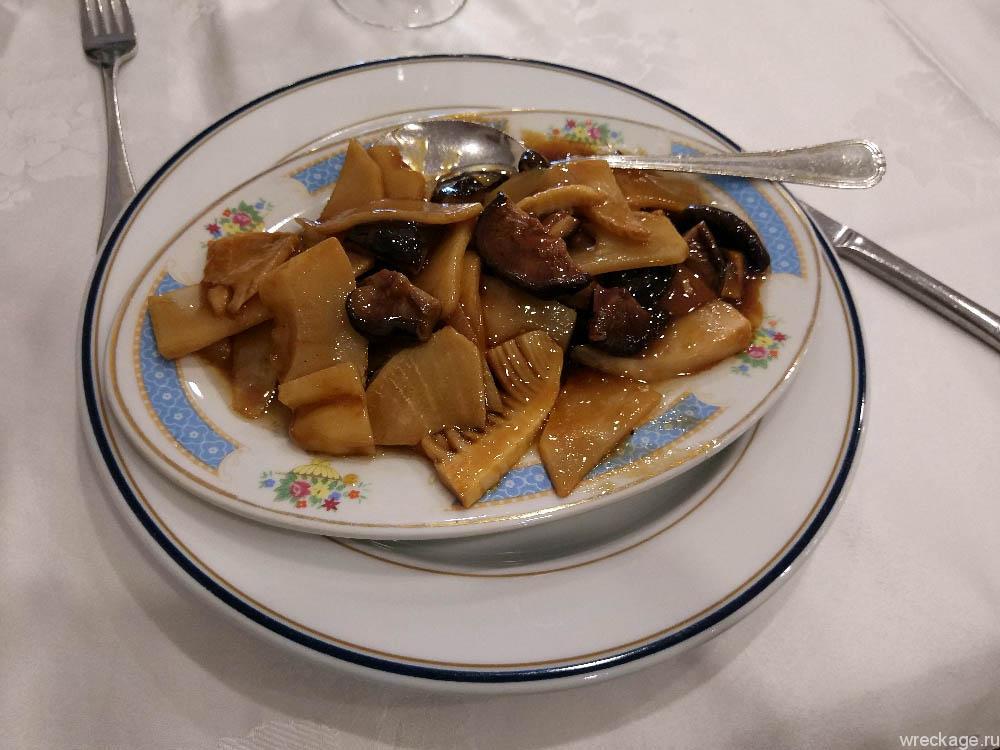 китайский ресторан салоу