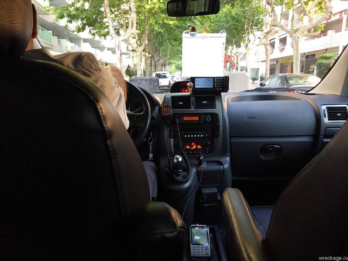 такси салоу реус