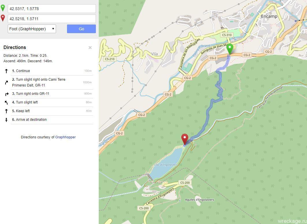 как добраться до озера энголастер