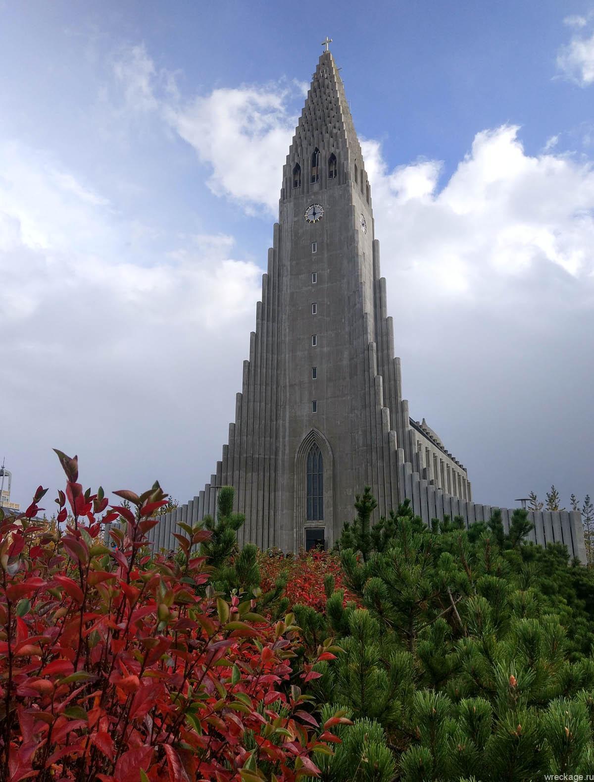 Хадльгримскиркья исландия