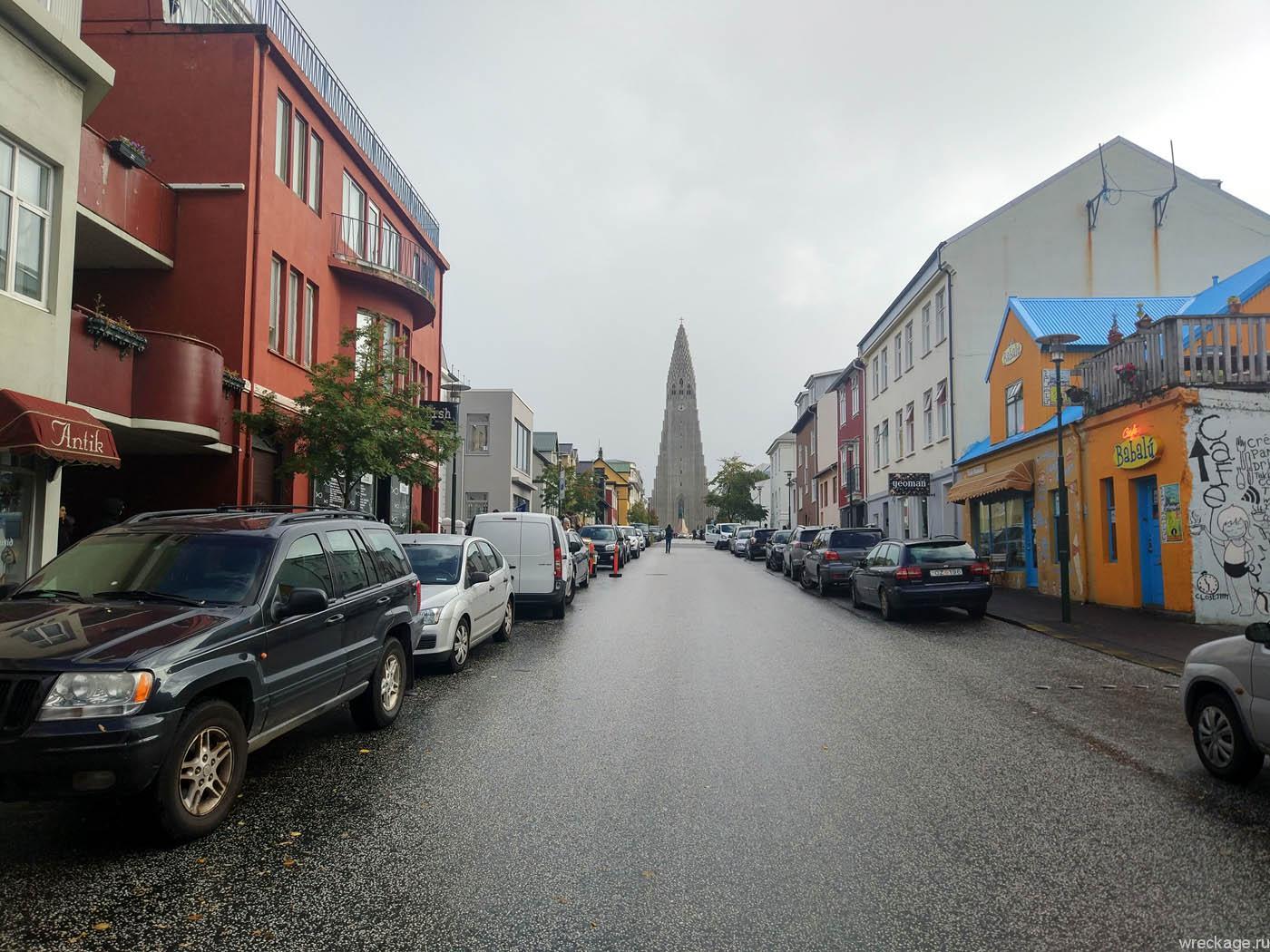 Хадльгримскиркья исландия улица