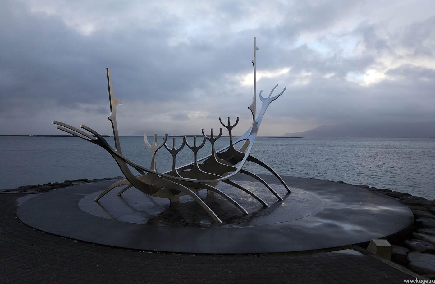 Скульптура «Sun Voyager»