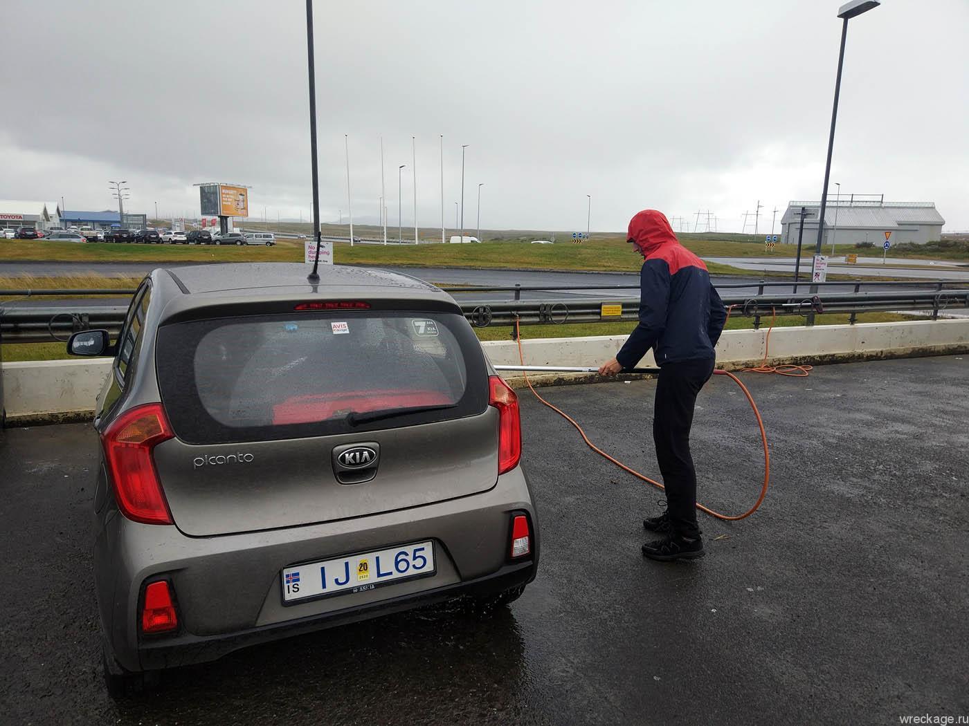 нужно ли мыть прокатную машину в исландии