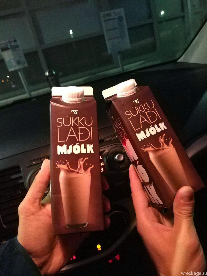 шоколадное молоко в исландии