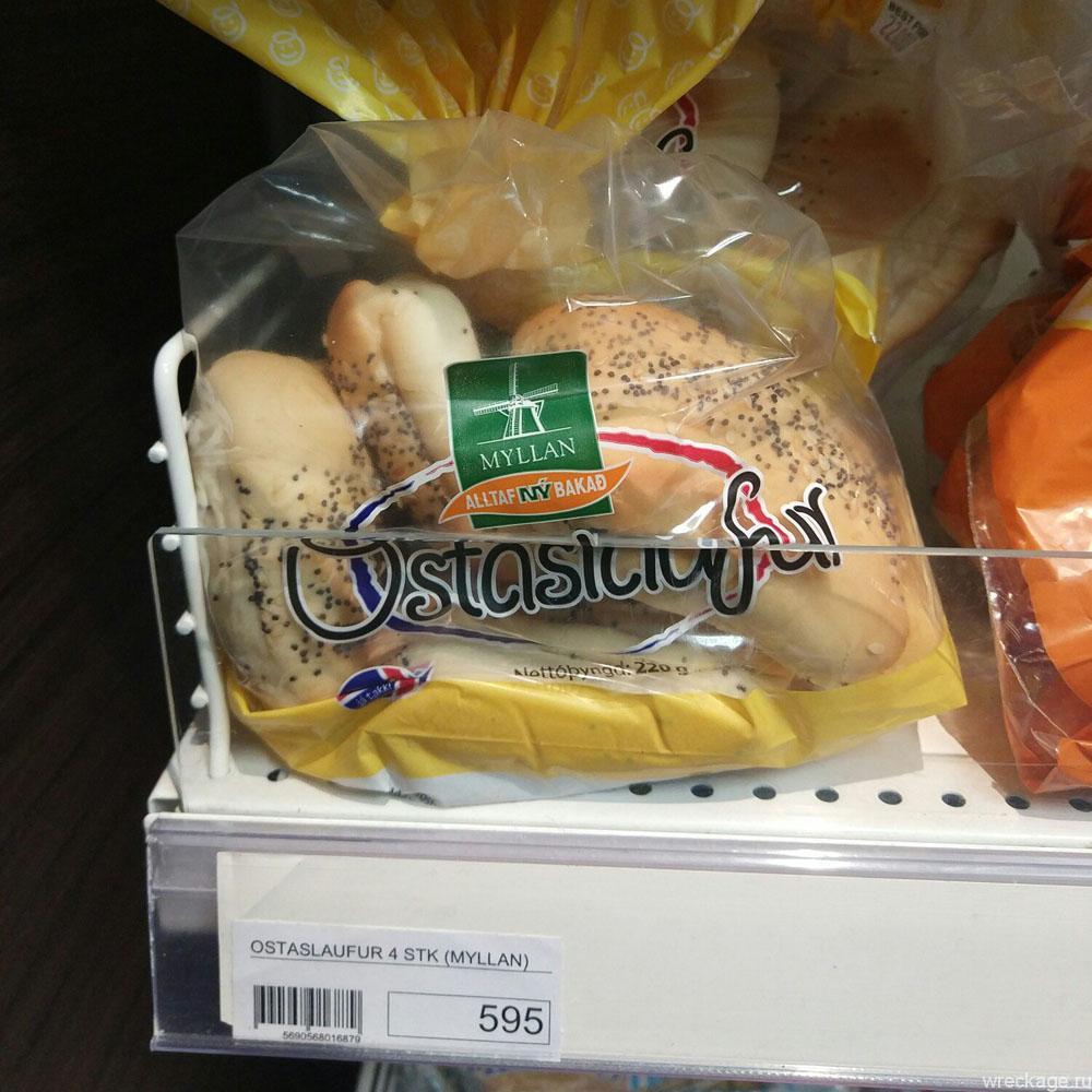 цена на хлеб в исландии