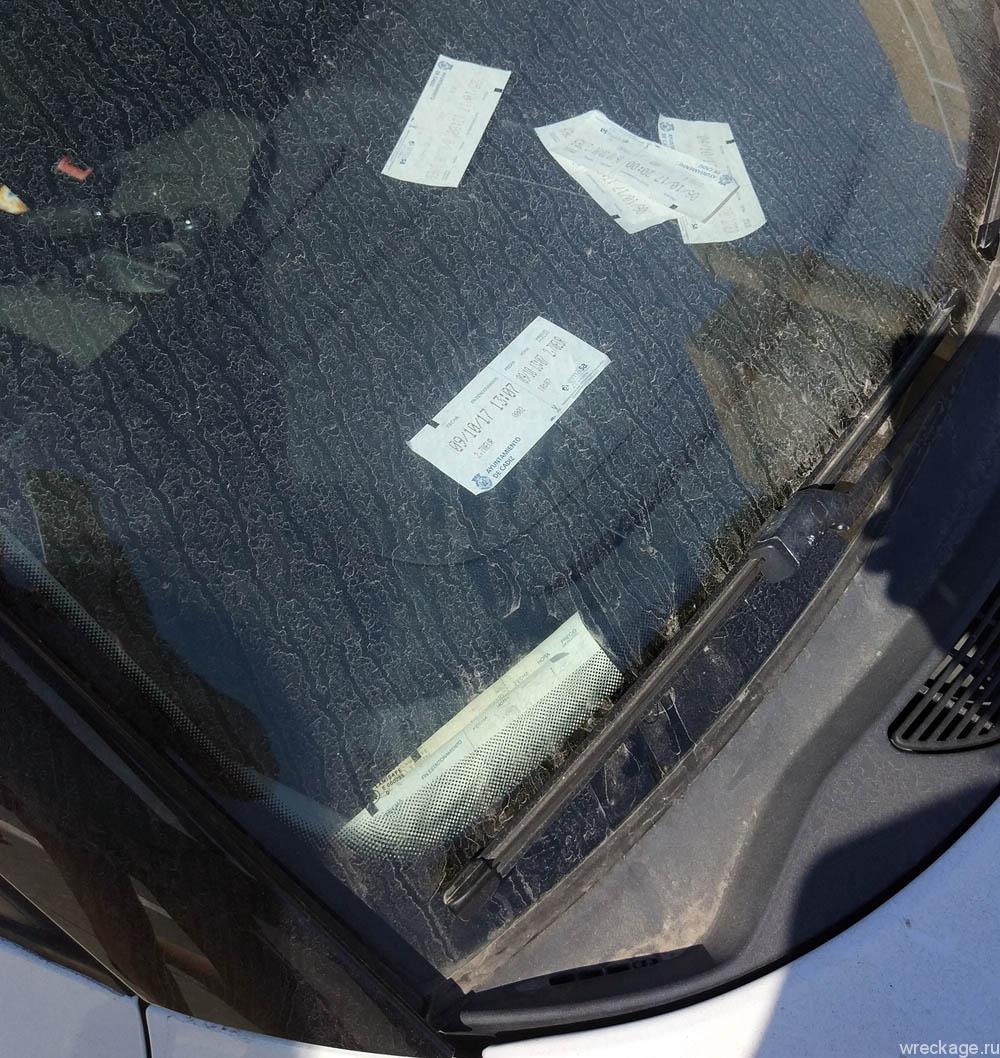 кадис парковка