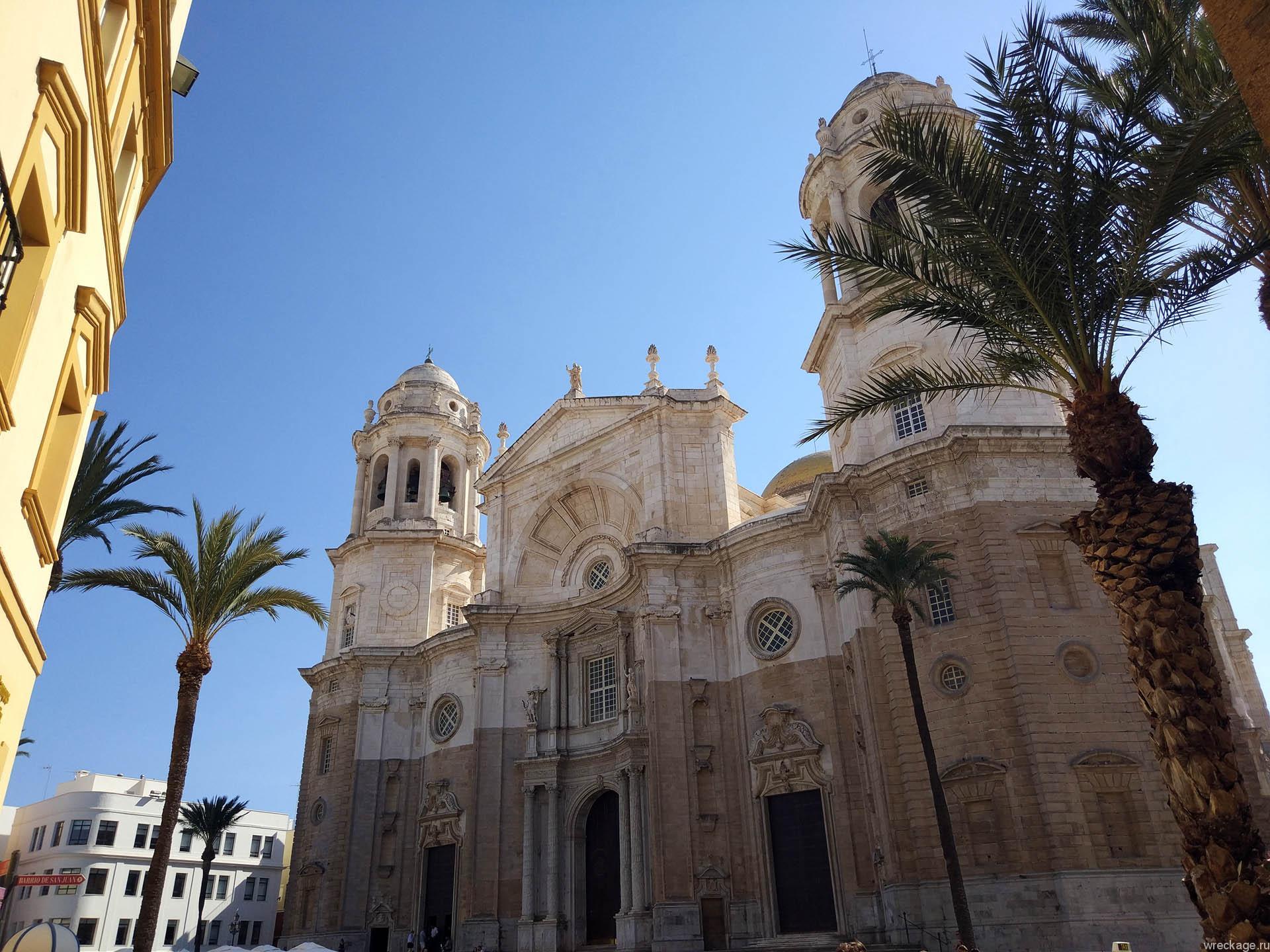 кадис кафедральный собор