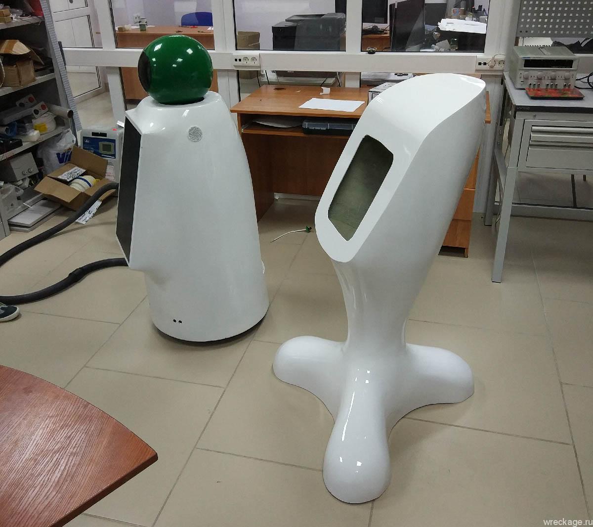 робот waybot корпус