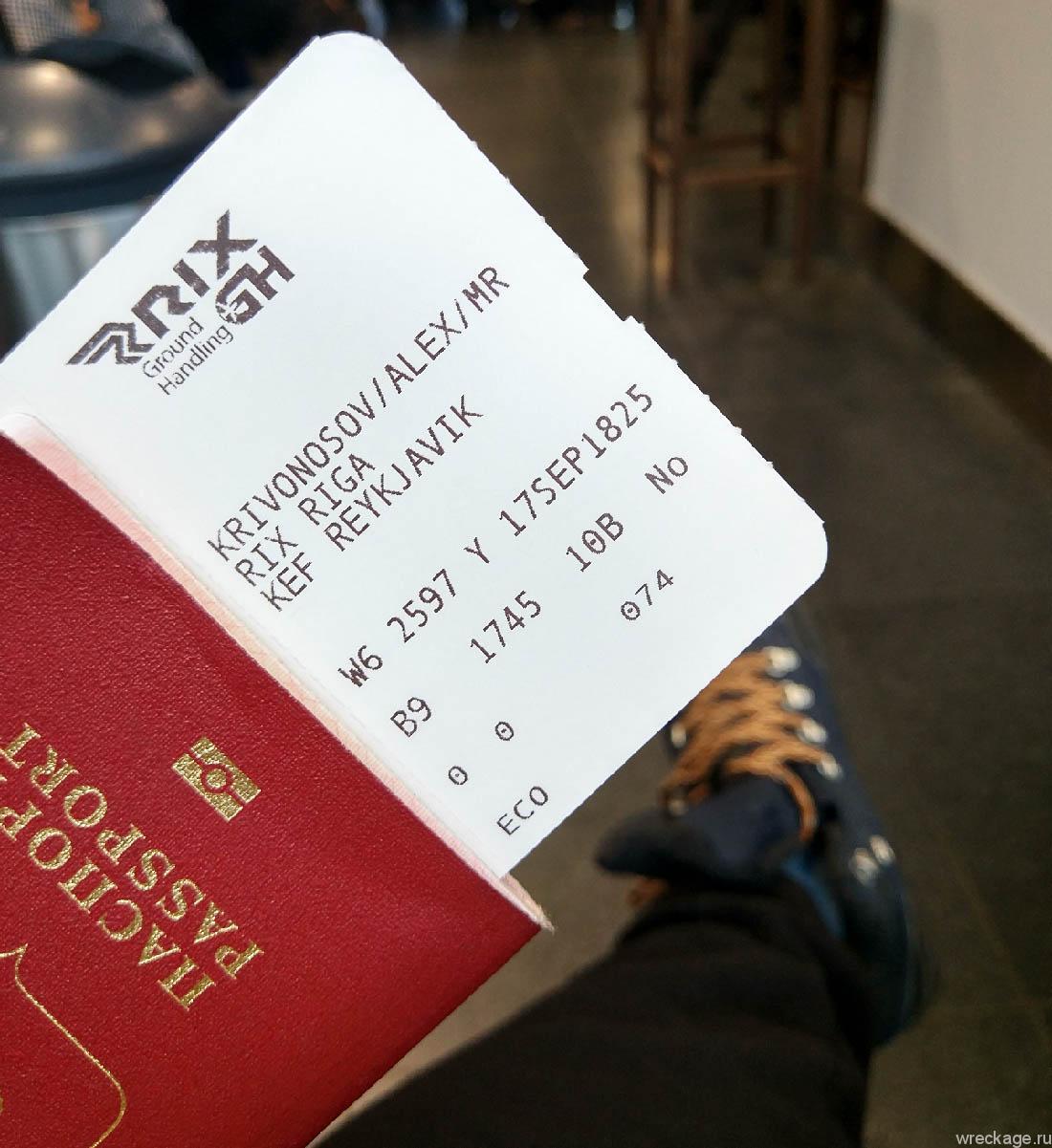 рейс wizzair рига исландия кефлавик