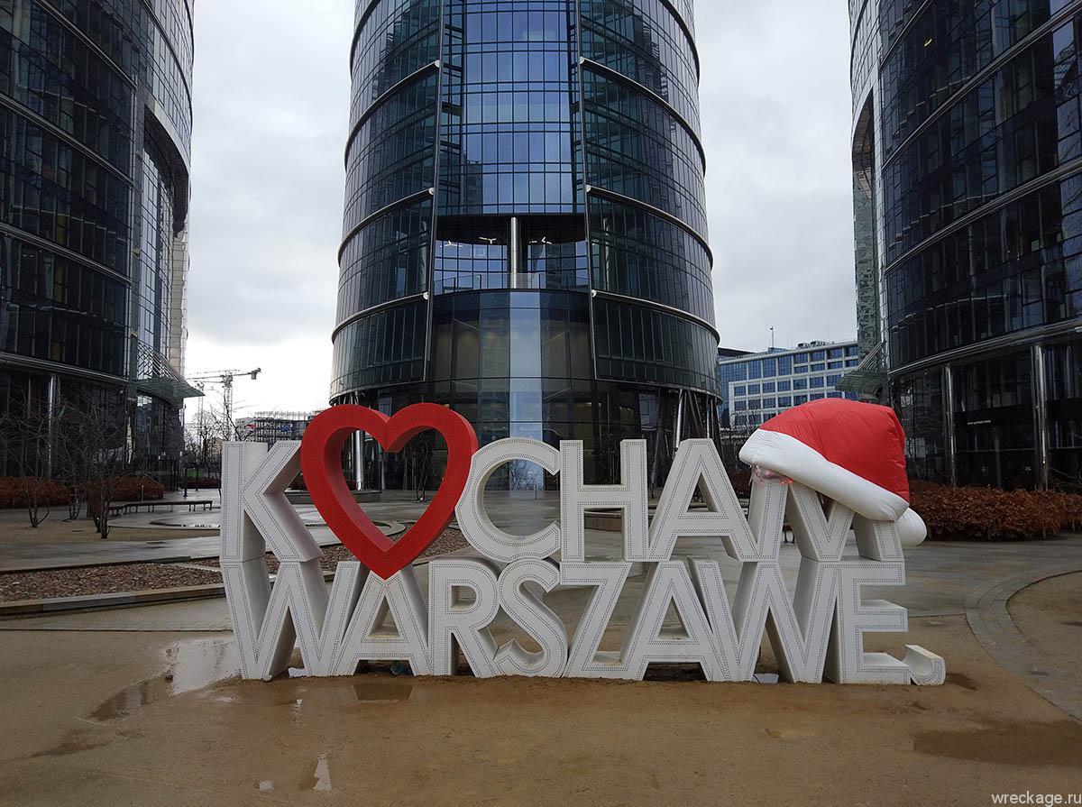 Warsaw Spire kocham warszawe