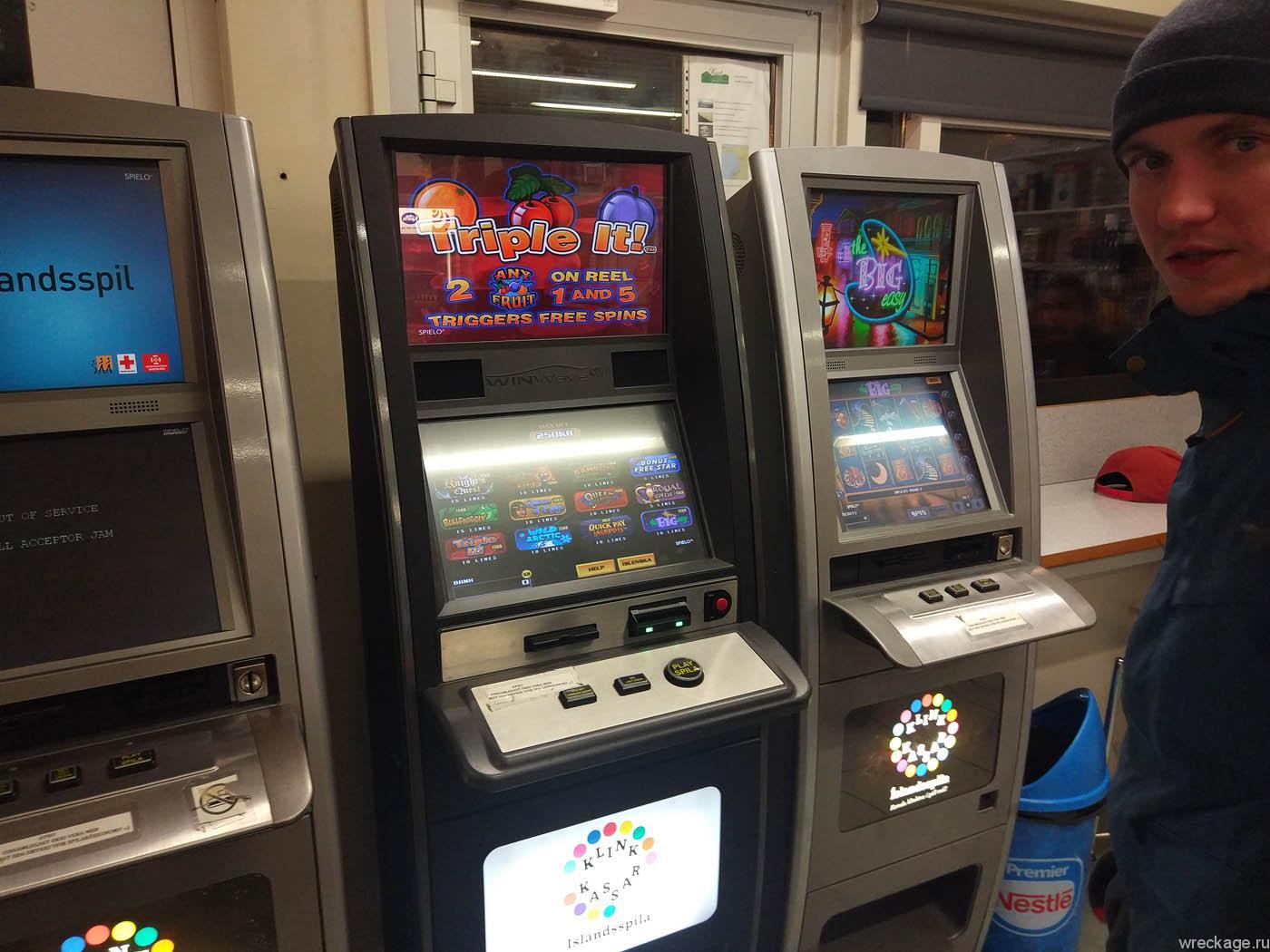 казино в исландии