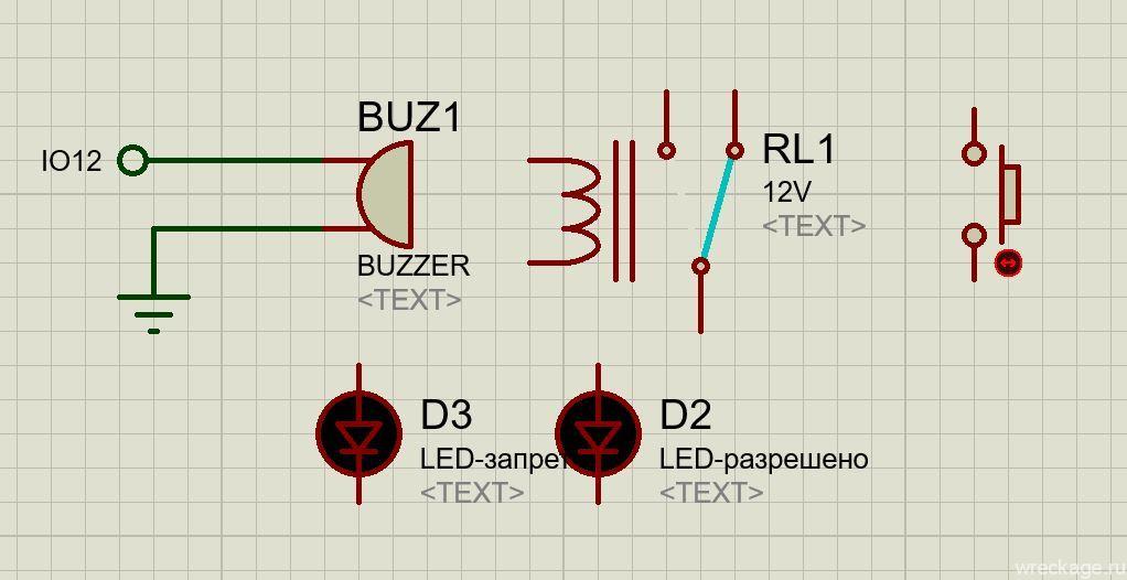 Контроль доступа. Часть 2 — Работаем с задержками без delay() на arduino.