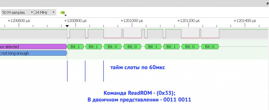 Протокол iButton. Разбираемся с 1-wire в Arduino