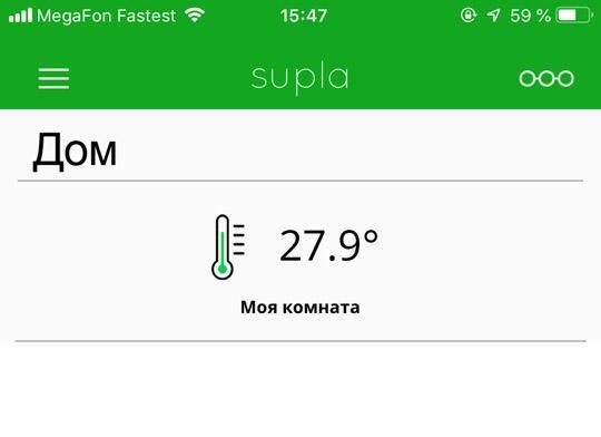 supla - температура удалённый мониторинг