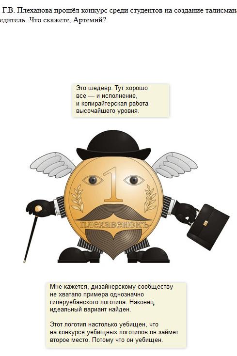 Untitledыва-2