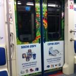 вагон метро сочи