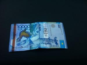 Тенег казахстан
