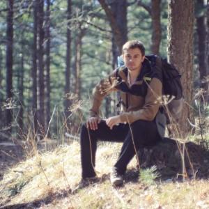отдых в крыму в лесу